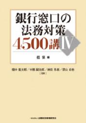image_book01