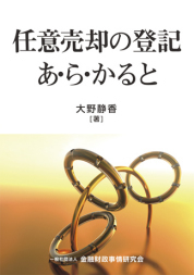 image_book02