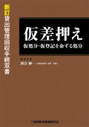 image_book04