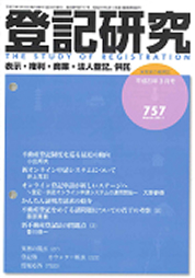 image_book06