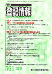 image_book08