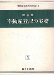 image_book11