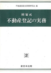 image_book12